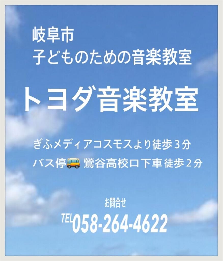 f:id:yasukotyd39:20180304172326j:image