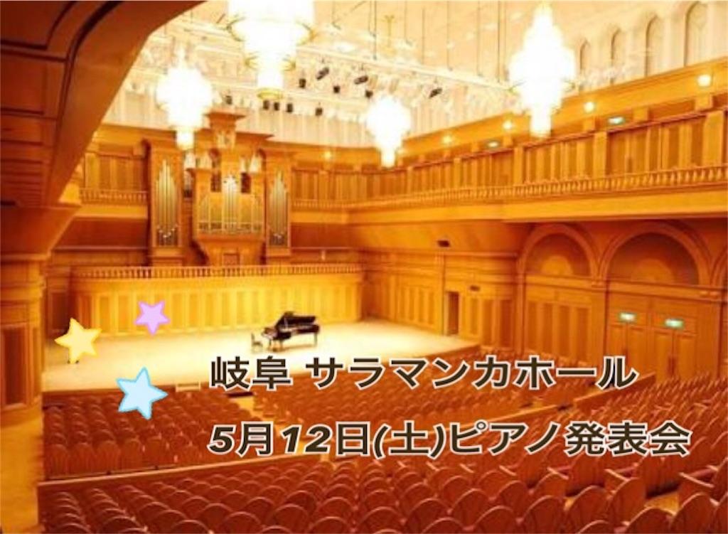 f:id:yasukotyd39:20180318191932j:image