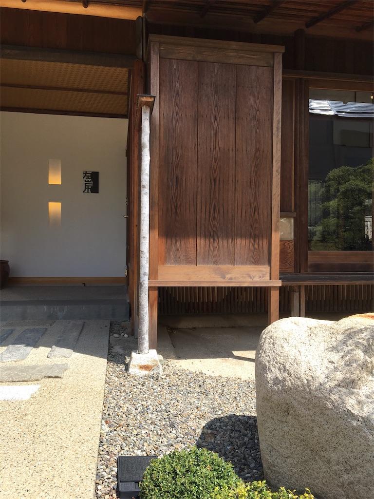 f:id:yasukotyd39:20180405184336j:image