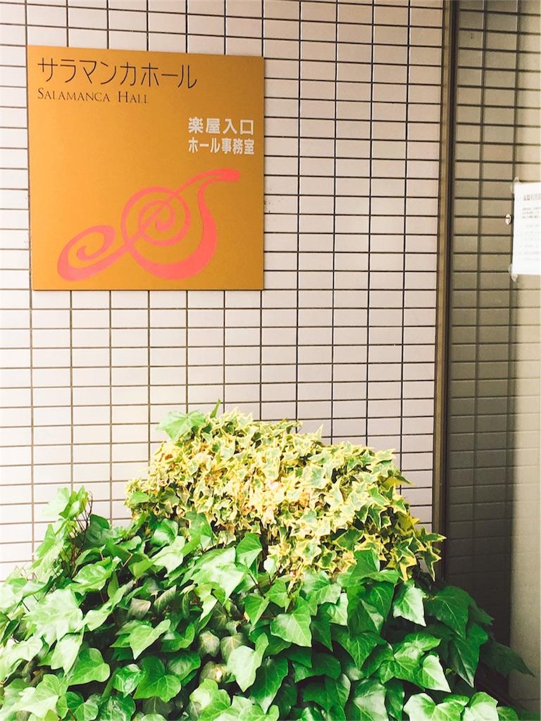 f:id:yasukotyd39:20180411224822j:image