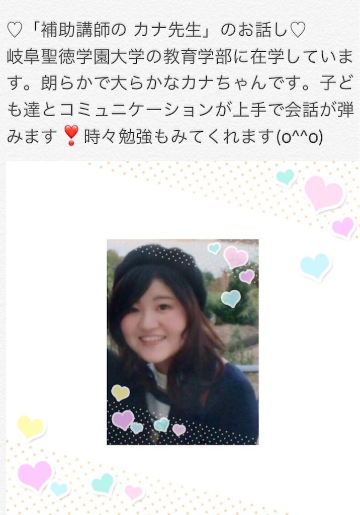 f:id:yasukotyd39:20180414220259j:image