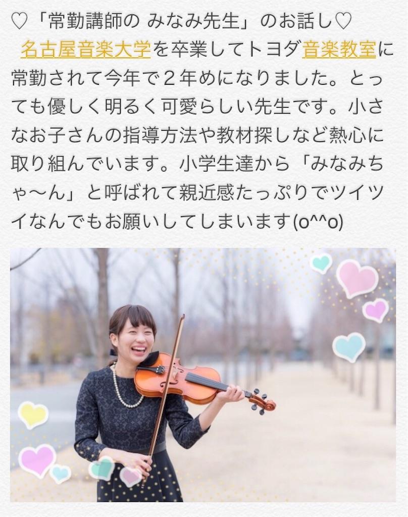 f:id:yasukotyd39:20180512213030j:image