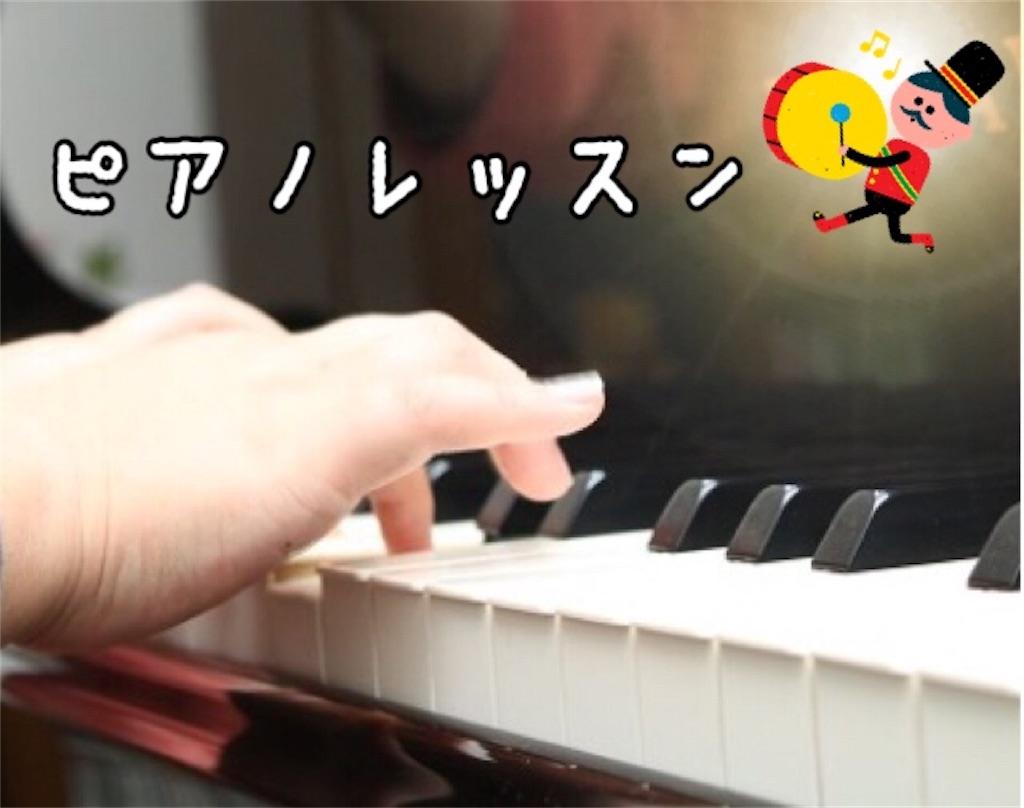 f:id:yasukotyd39:20180830055947j:image