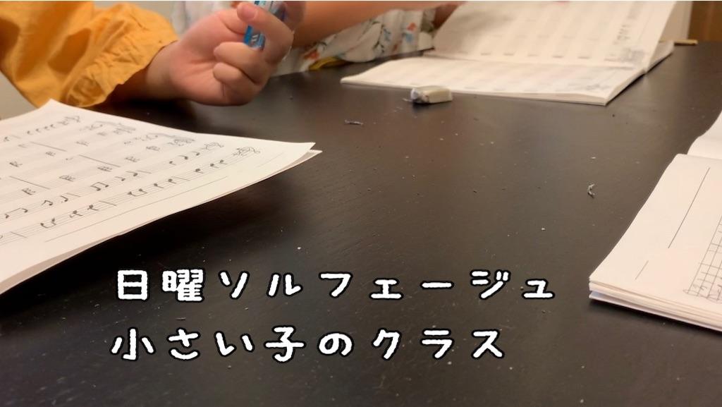f:id:yasukotyd39:20181001130912j:image