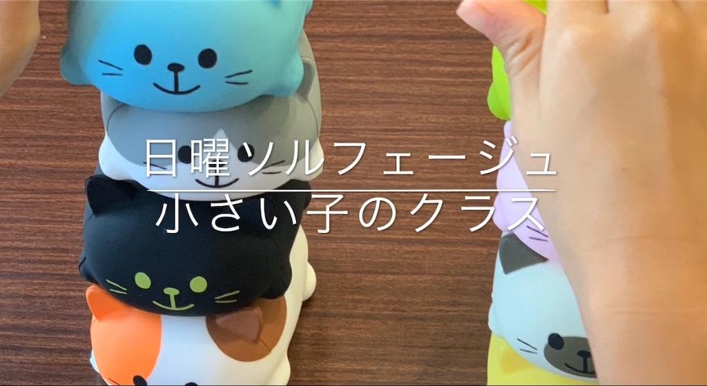 f:id:yasukotyd39:20181014185844j:image