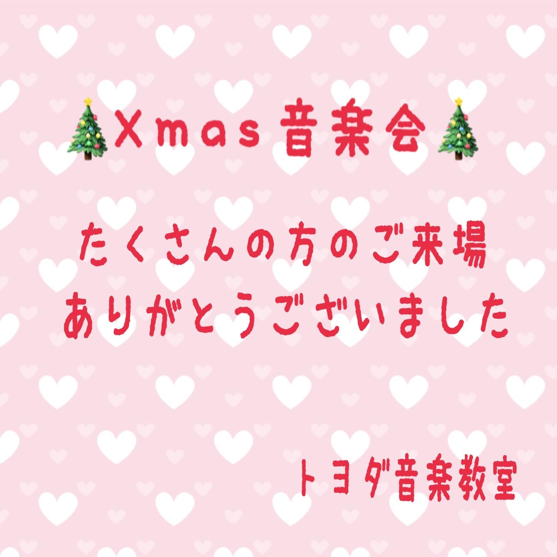 f:id:yasukotyd39:20181202201129j:image