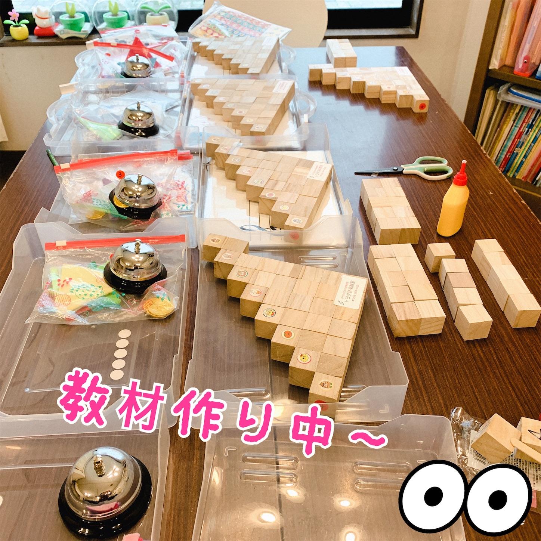 f:id:yasukotyd39:20190501200416j:image