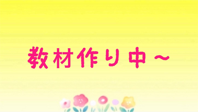 f:id:yasukotyd39:20190501200431j:image