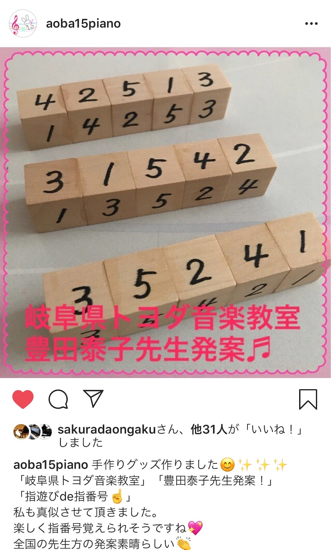 f:id:yasukotyd39:20190504082145j:image