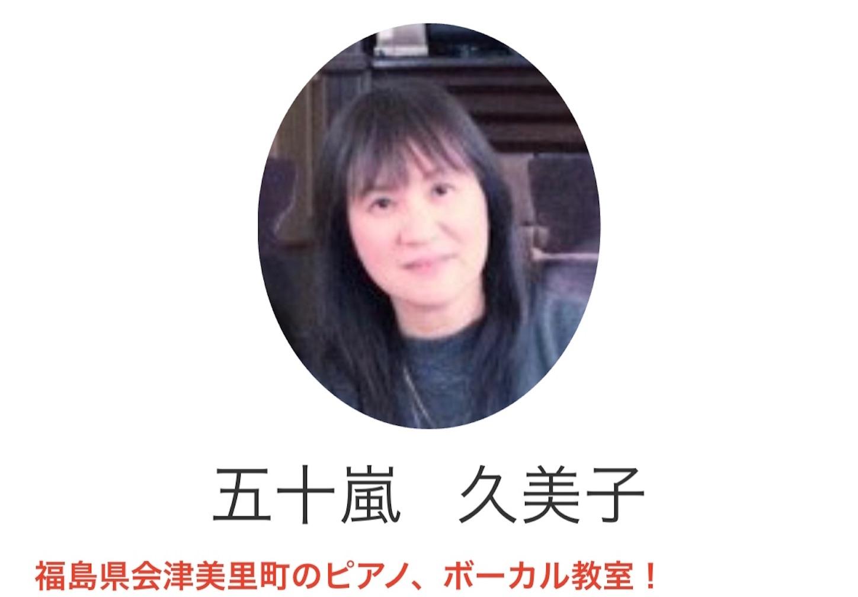f:id:yasukotyd39:20190504083719j:image