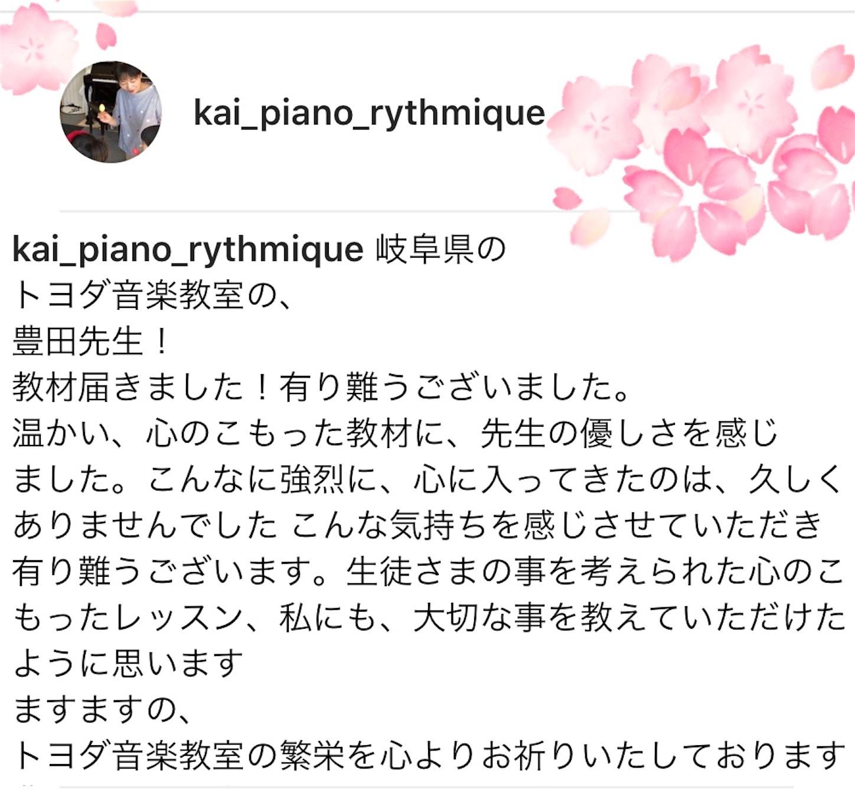 f:id:yasukotyd39:20190504084010j:image