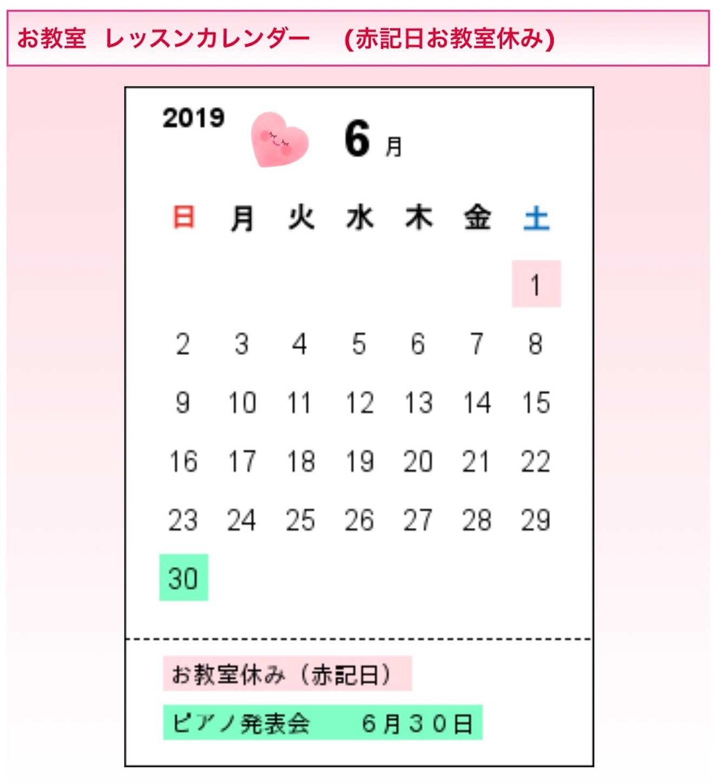 f:id:yasukotyd39:20190515075913j:image