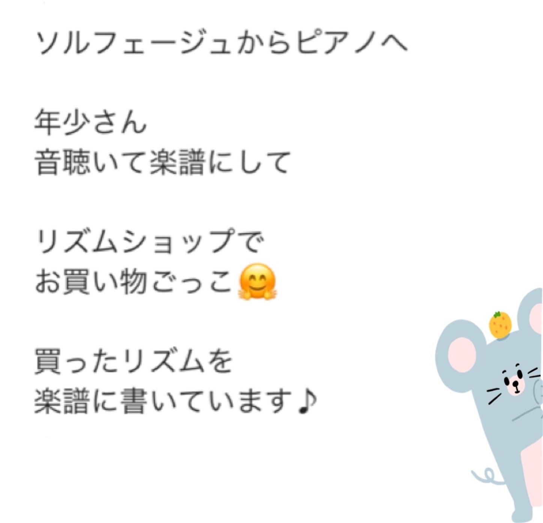 f:id:yasukotyd39:20200118213608j:image