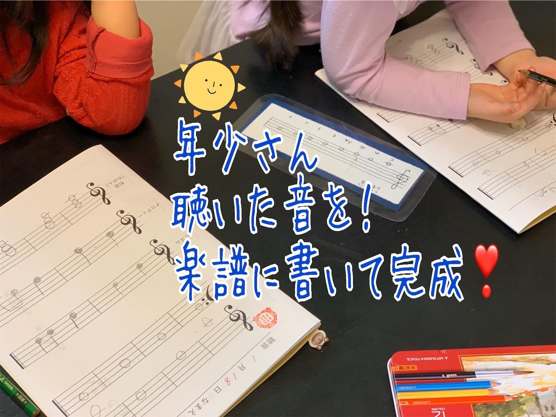 f:id:yasukotyd39:20200118213611j:image