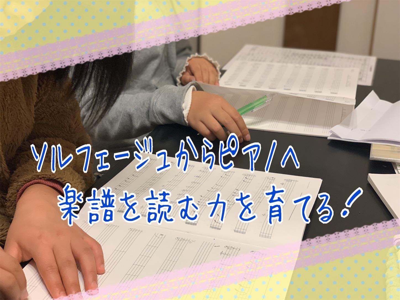 f:id:yasukotyd39:20200121075828j:image