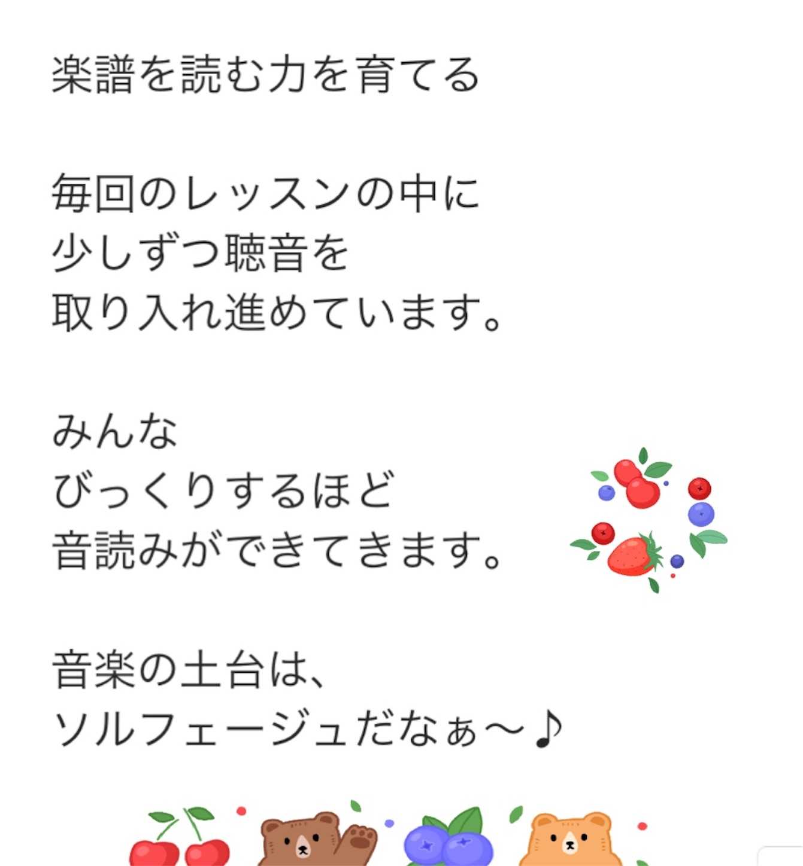 f:id:yasukotyd39:20200121075832j:image