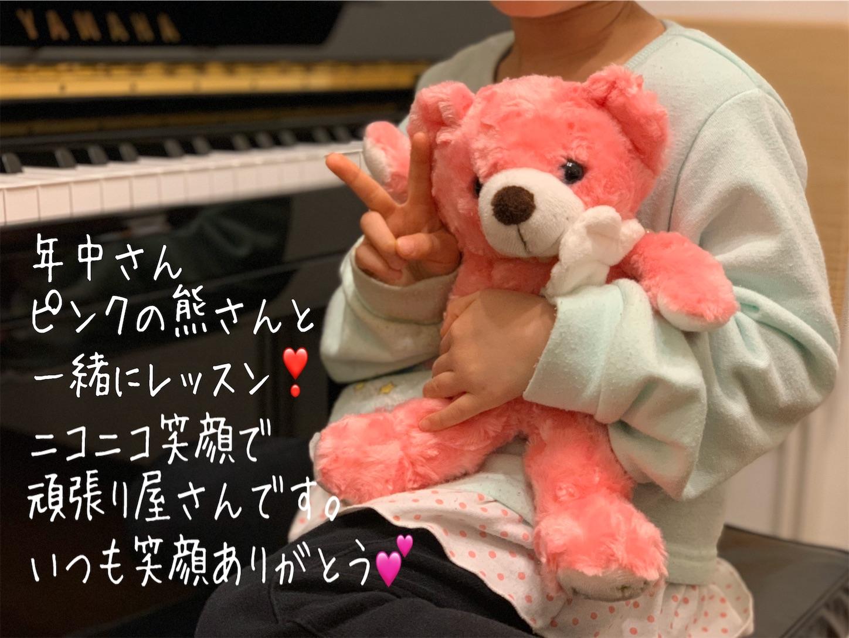 f:id:yasukotyd39:20200123073647j:image