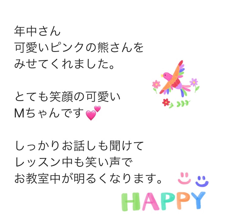 f:id:yasukotyd39:20200123073701j:image