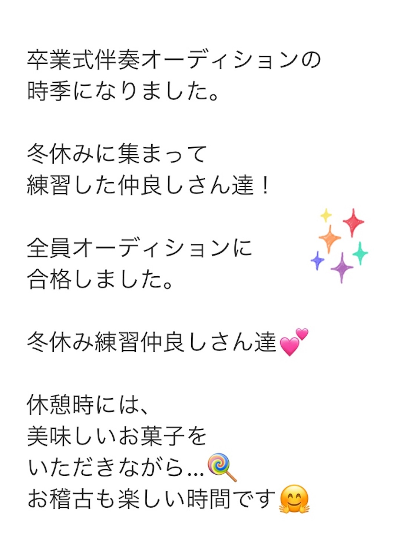 f:id:yasukotyd39:20200217093814j:image