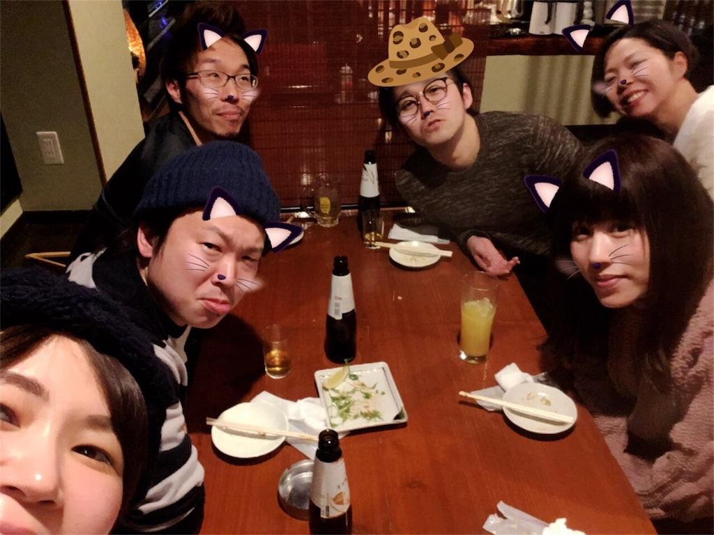 f:id:yasukumi74:20180213235541j:image