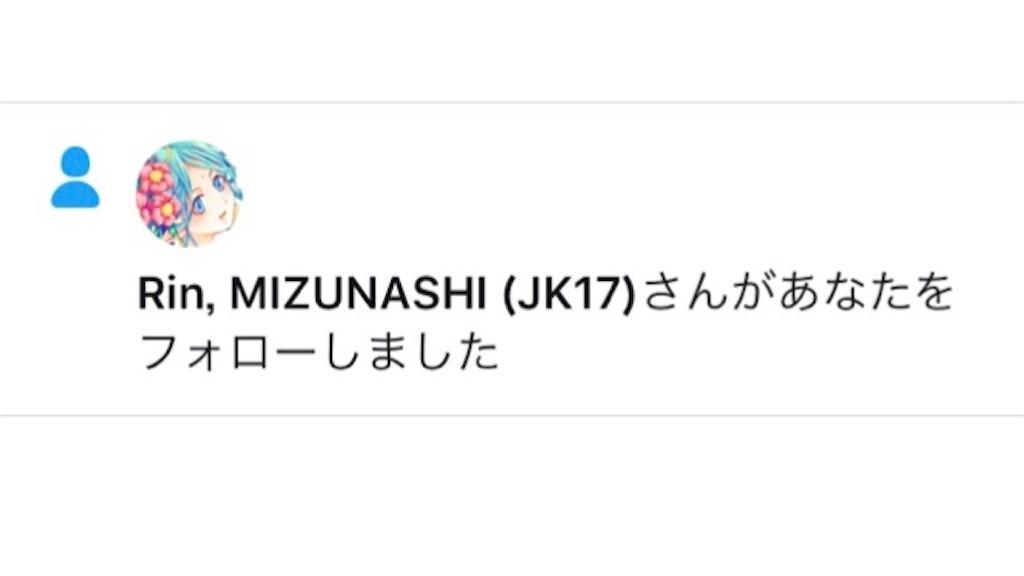 f:id:yasukumi74:20180220230203j:image