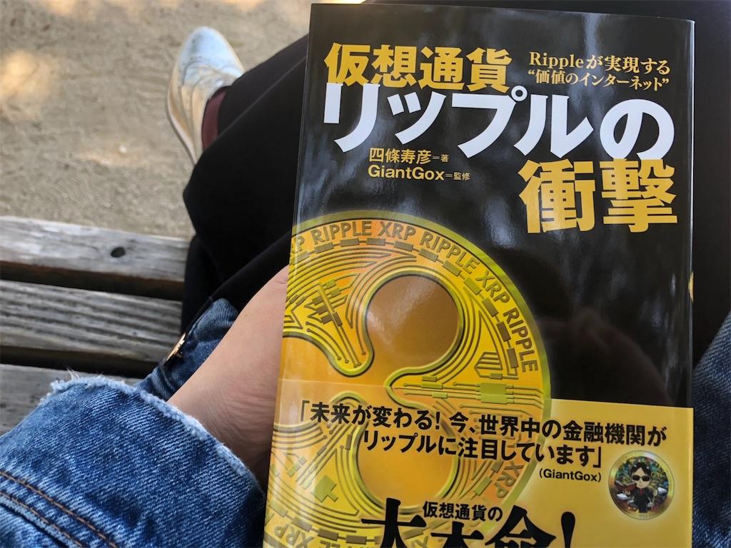 f:id:yasukumi74:20180614002238j:image