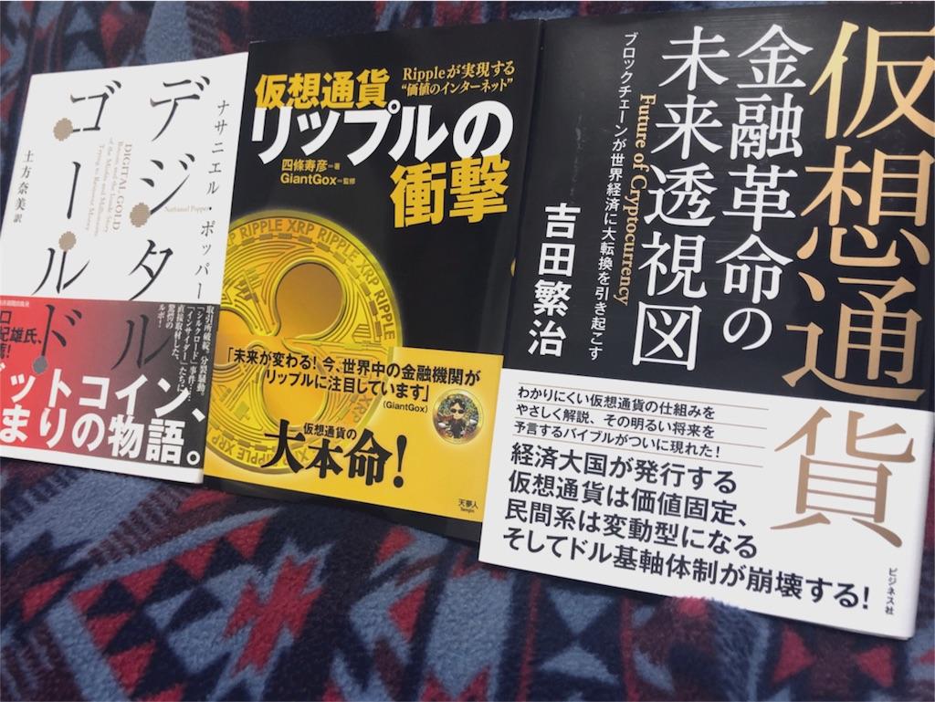 f:id:yasukumi74:20180614011727j:image
