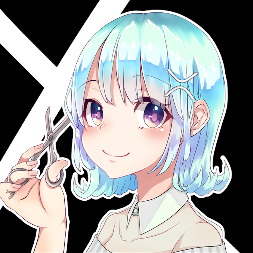 f:id:yasukumi74:20180806180349p:image