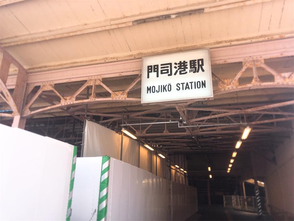 f:id:yasukumi74:20180830134438j:image