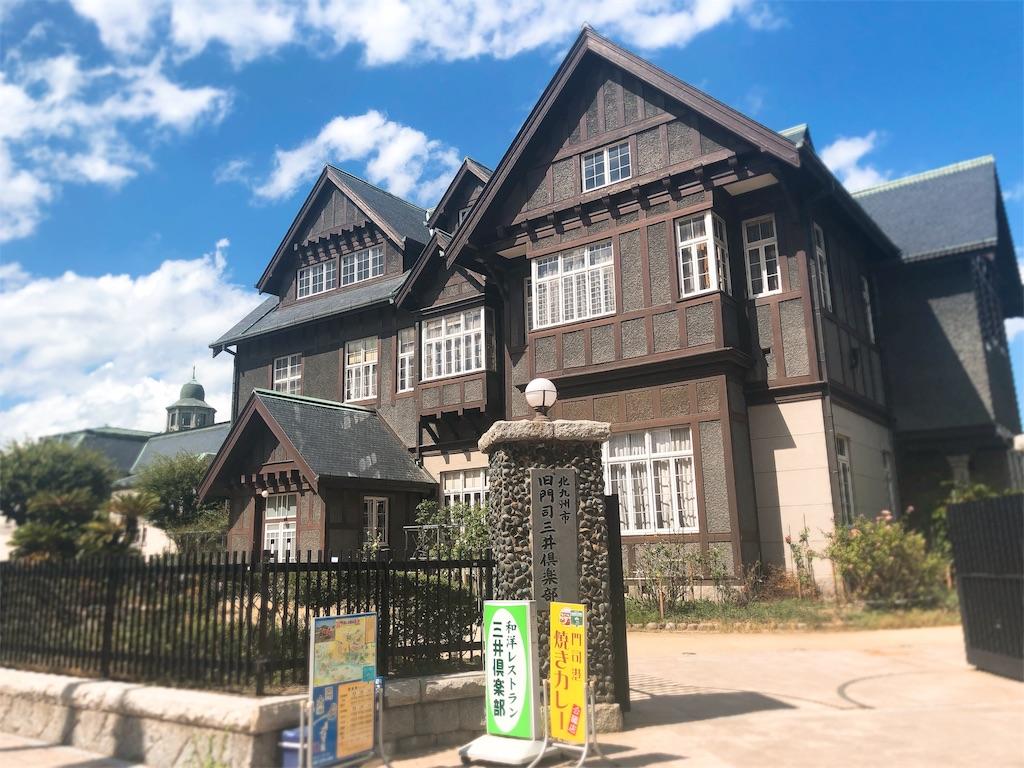 f:id:yasukumi74:20180830134510j:image
