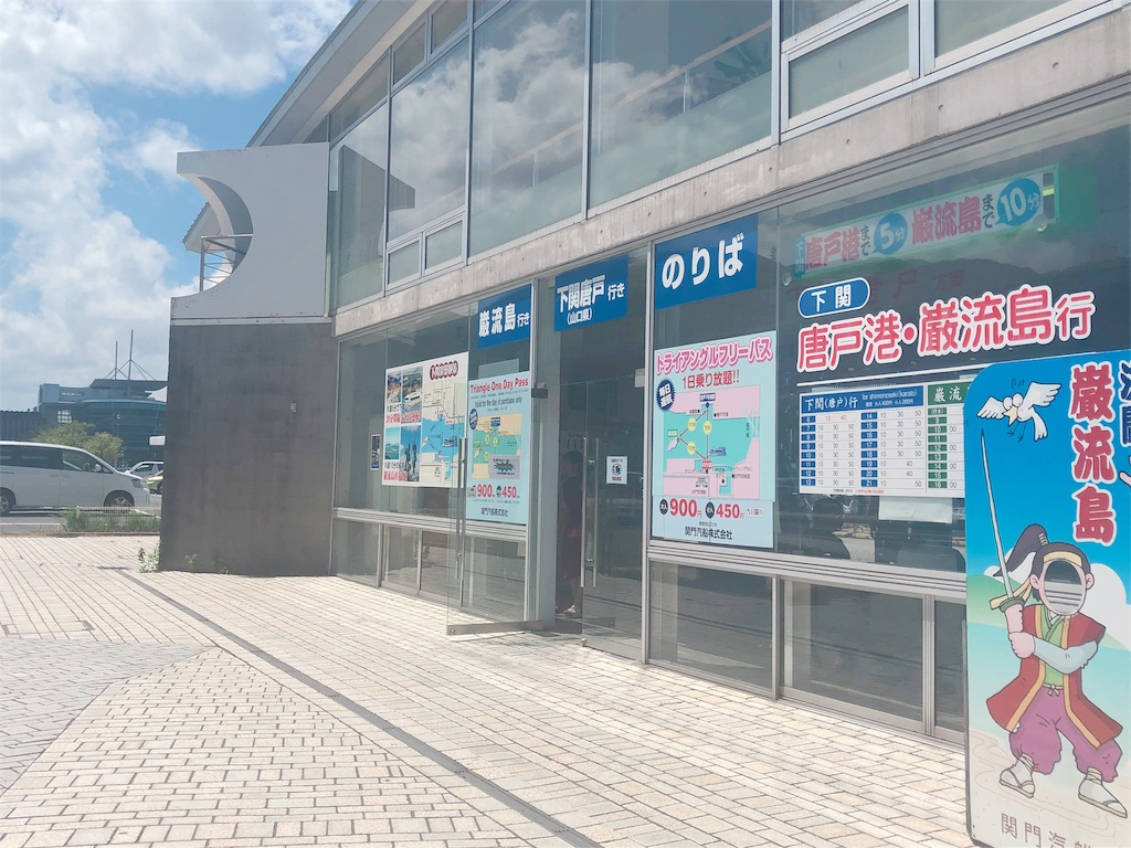 f:id:yasukumi74:20180830135320j:image