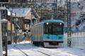 京都新聞写真コンテスト 白銀に映える京津線