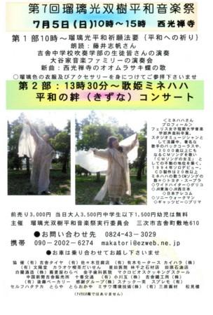 f:id:yasukun2006:20090622090702j:image