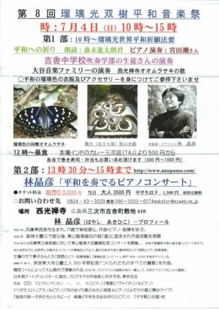 f:id:yasukun2006:20100630112143j:image