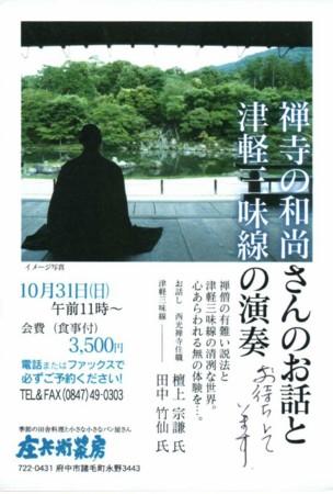 f:id:yasukun2006:20100929131830j:image
