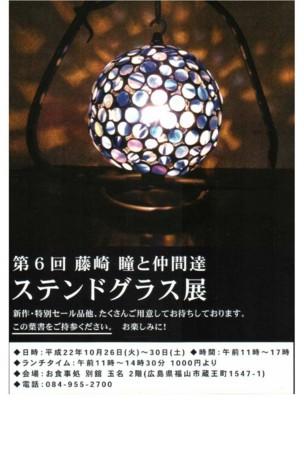 f:id:yasukun2006:20101020131024j:image