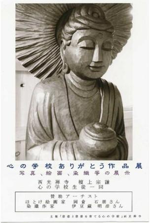f:id:yasukun2006:20101210012743j:image