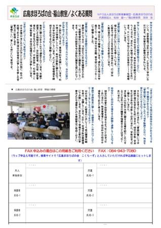 f:id:yasukun2006:20120410141649j:image