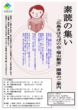 f:id:yasukun2006:20120410141658j:image