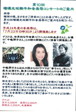 f:id:yasukun2006:20120718224943j:image