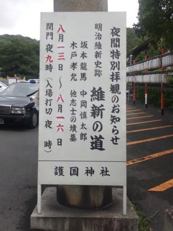 f:id:yasukun2006:20120813122426j:image