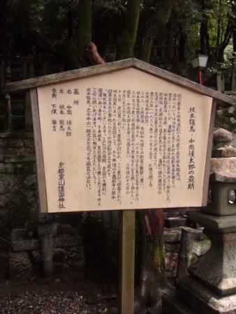 f:id:yasukun2006:20120813123958j:image
