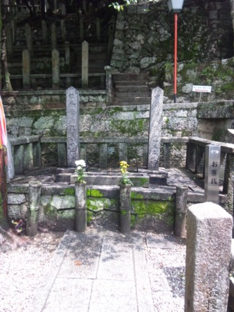 f:id:yasukun2006:20120813124555j:image