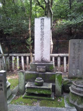 f:id:yasukun2006:20120813125115j:image