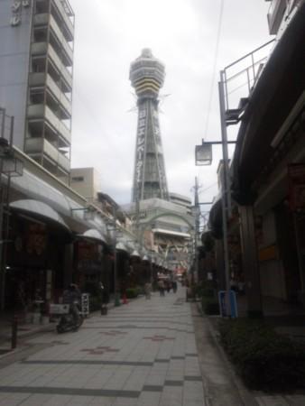 f:id:yasukun2006:20121001150535j:image