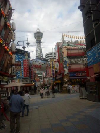f:id:yasukun2006:20121001151256j:image
