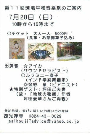 f:id:yasukun2006:20130726103818j:image