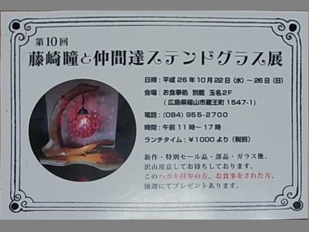 f:id:yasukun2006:20141020142631j:image