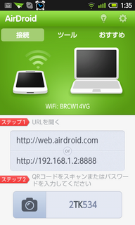 20120605-013523.png