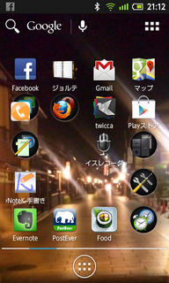 20130114-211255.png